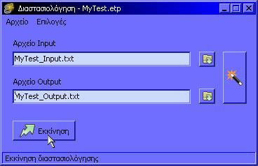 design_input_1