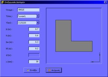 design_input_10