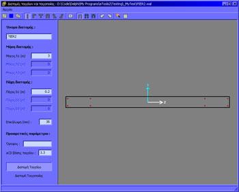 design_input_12