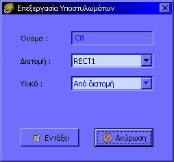design_input_16