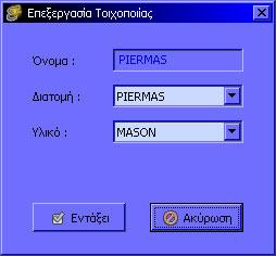 design_input_18