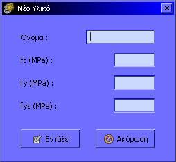 design_input_5