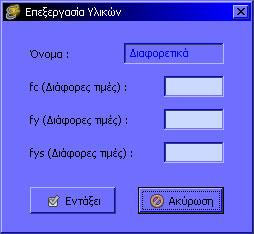 design_input_7