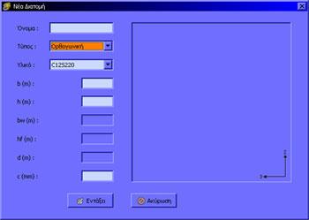 design_input_9