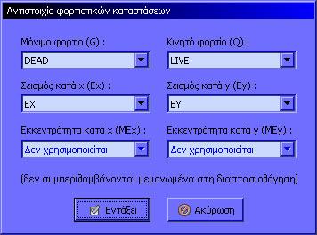 design_output_1