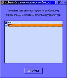 design__output_2