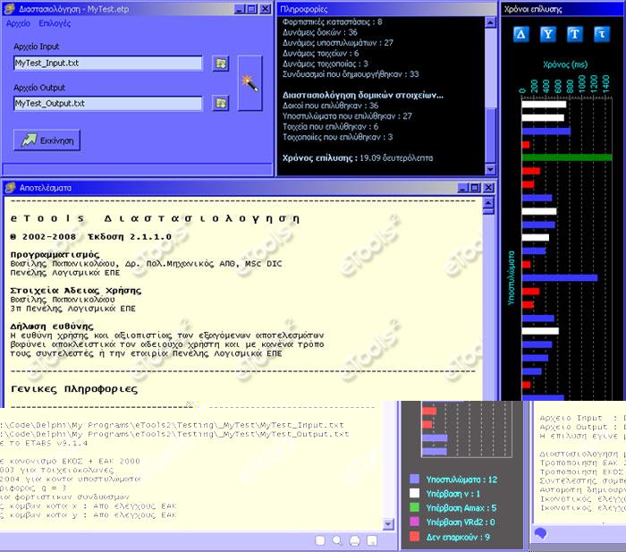 design_output_3