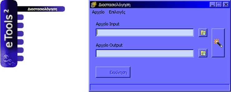 design_procedure_2